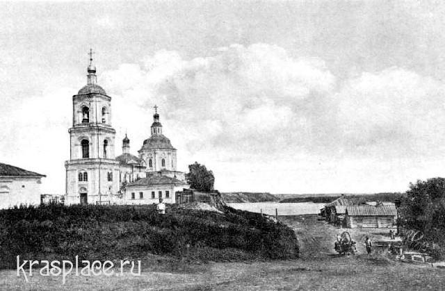 Воскресенский (старый) собор