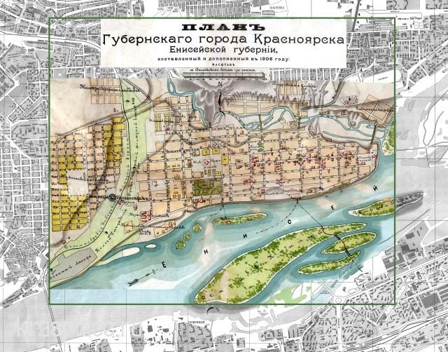 Красноярск на карте 1906г