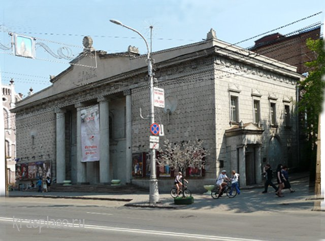Театр им. А.С.Пушкина
