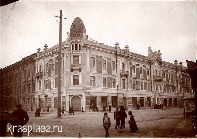 Торговый дом купца И.Г.Гадалова 1913 г