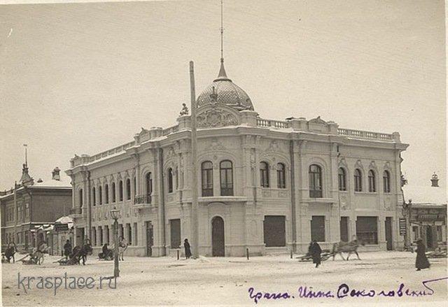 krasnoyarsk_dom-zelmanovicha_1912