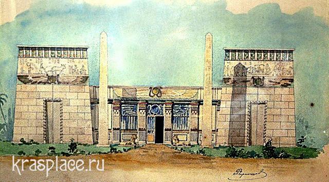 Павильон в египетском стиле