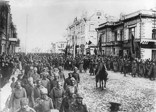 Большая улица 1917 год