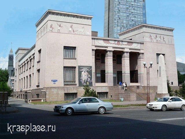 Красноярский музей в 2009 году