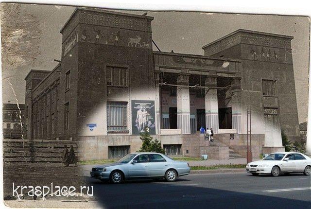Совмещенная фотография строительства и современного здания музея 1914-2009 гг.