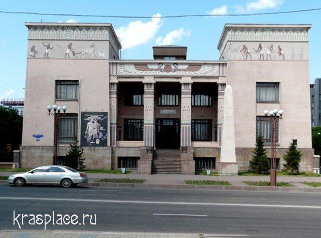 Современный вид Красноярского музея