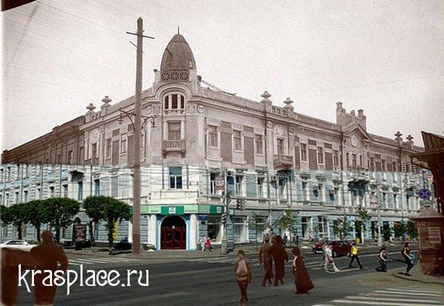 Совмещенная фотография дома купца И.Г.Гадалова 1913-2009 годов