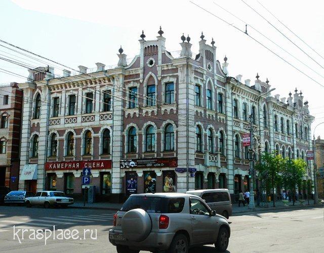 Современный вид здания в Красноярске