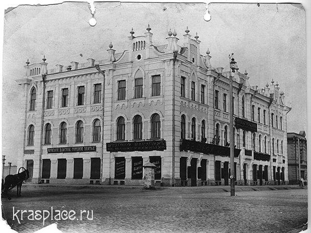 Здание купеческого общества в 1910 году