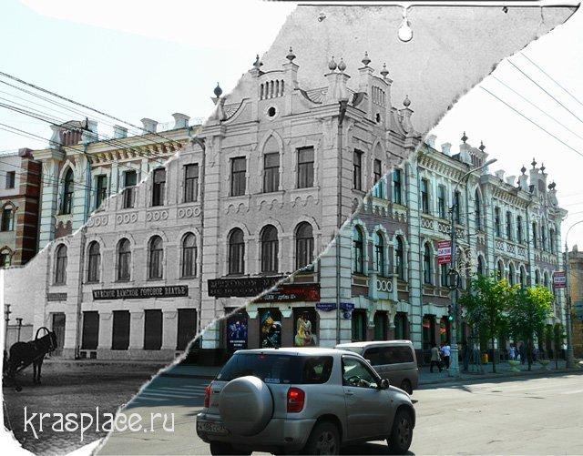 Совмещенная фотография здания купеческого общества 1910-2009 гг.