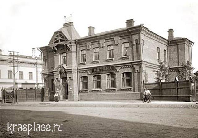 drugstore_1905