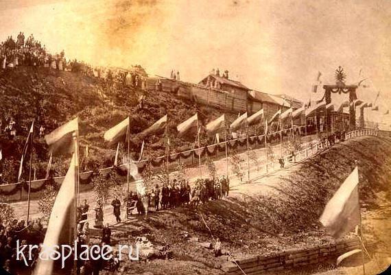 Пристань в с.Березовском 1 июля 1891г.