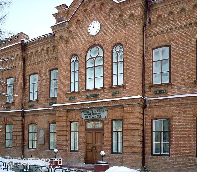 Минусинский Мартьяновский музей 2011