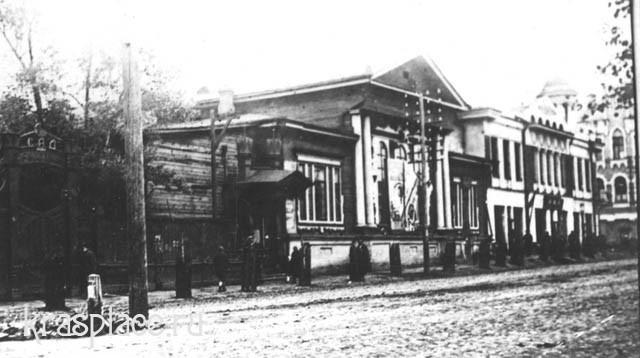 Сад Общественного собрания г.Красноярска