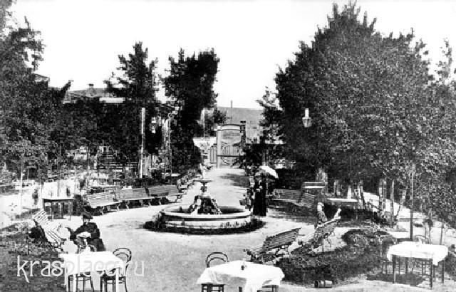 Сад красноярского общественного собрания