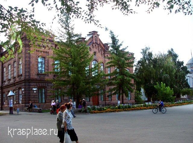 Вид на музей Мартьянова в 2009 году