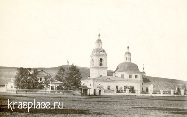 Vsehsvjatskaja-cerkov-1820-1930