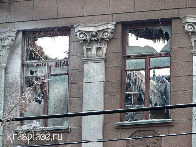 Здание после пожара