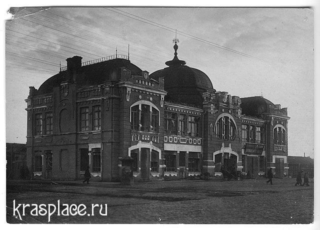 Здание пожарной охраны на Новобазарной площади 1916 год