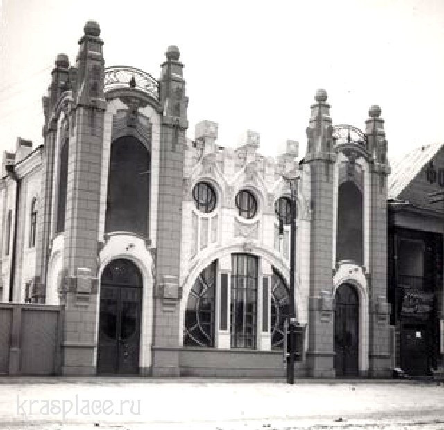 Кинотеатр Художественный 1912 год