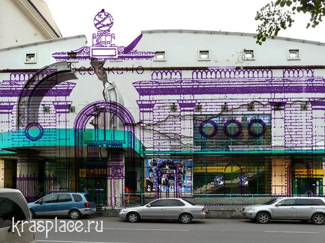 Фасад СОВКИНО скрытый под бетоном 1955-2009