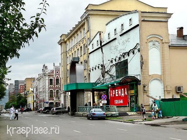 Кинотеатр ... 2009