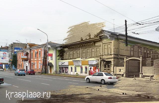 Гостиница Россия 1898-2009