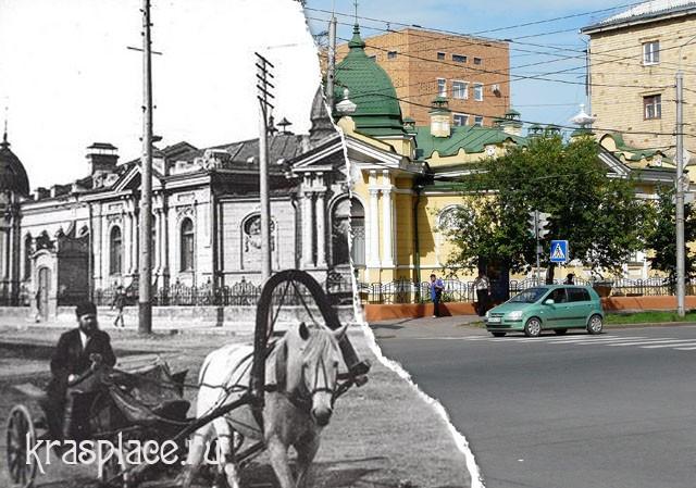 Особняк Веры Гадаловой 1913-2009год