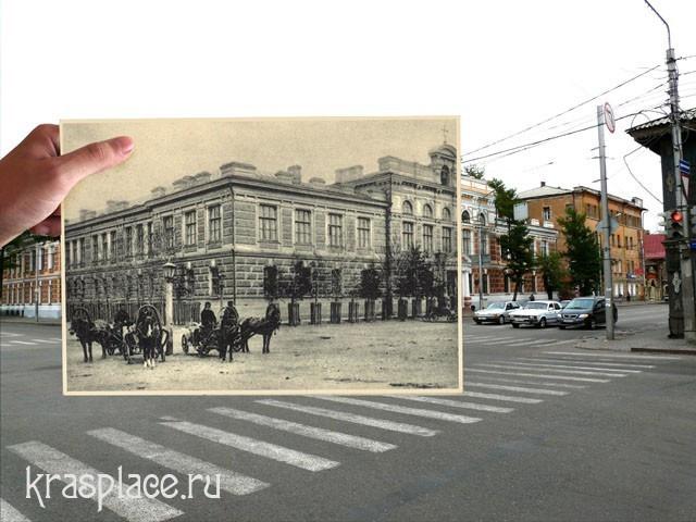 Мужская гимназия 1900-2009гг