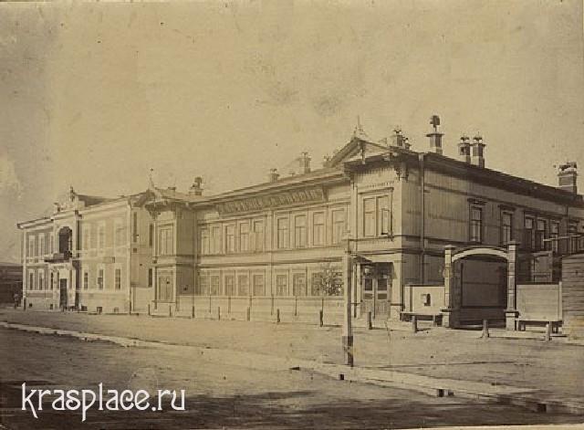 Красноярск Гостиница Россия 1898 год