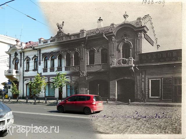 Типография Кохановских 1909-2009