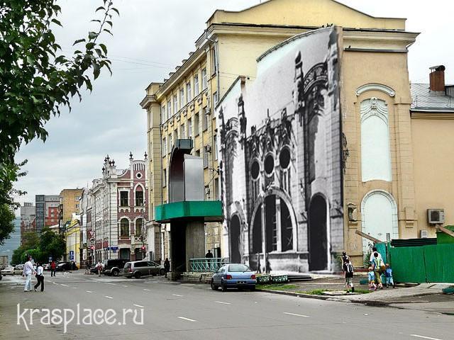 Кинотеатр Художественный 1912-2009