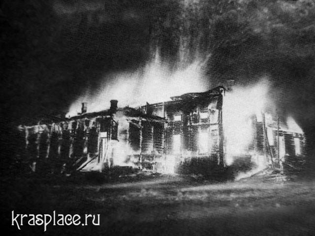 Пожар в деревянном театре