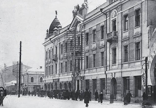 Кинотеатр Патеграф