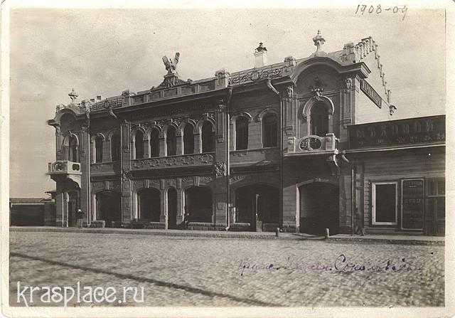 Типография Кохановских 1908-09