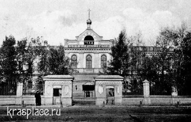Красноярское духовное училище