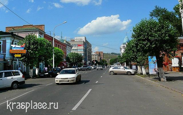 Красноярск. Улица Кирова. 2009г.