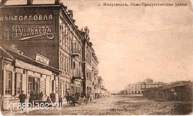 Дом Вильнера 1912г.
