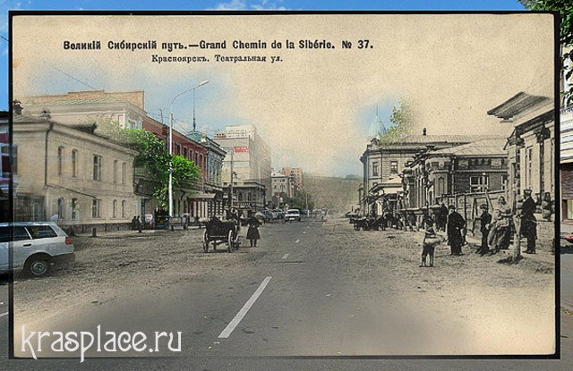 Красноярск 1898-2009гг.