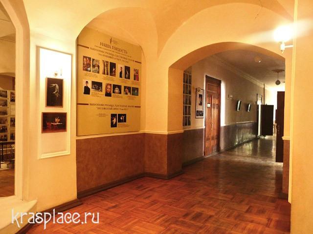 http://www.krasplace.ru/wp-content/uploads/2009/09/99.jpg