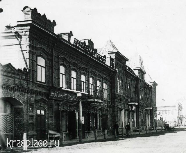 Дом Калнина г.Минусинск
