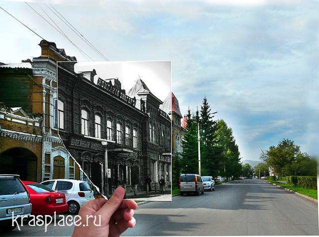Дом Калнина - сто лет назад и сегодня