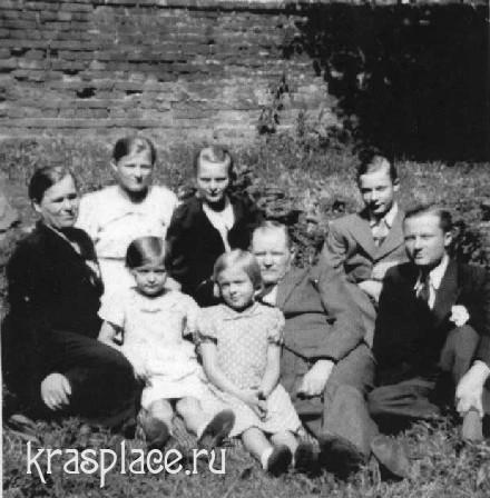 Семья Ахонен