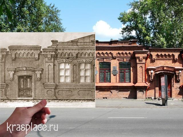 Городская лечебница 1885г. - Торгово-промышленная палата 2009г.