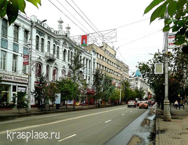 Тот же дом в 2009 году. Красноярск, ул.Мира 96