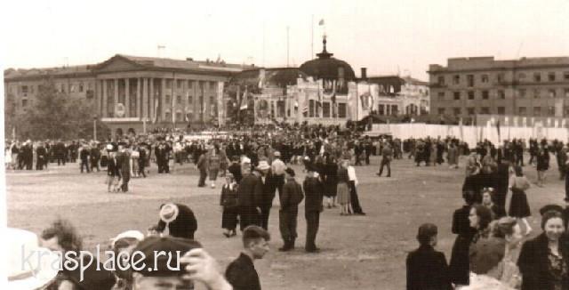 Площадь Революции 1957 год