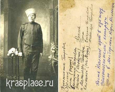 Константин Калнин