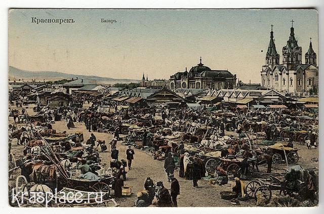 novobazarnaya ploshzad 1910