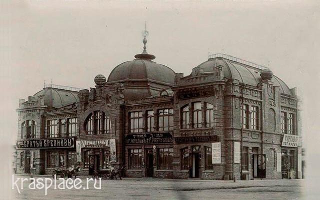 Так выглядело здание пассажа в 1917 году