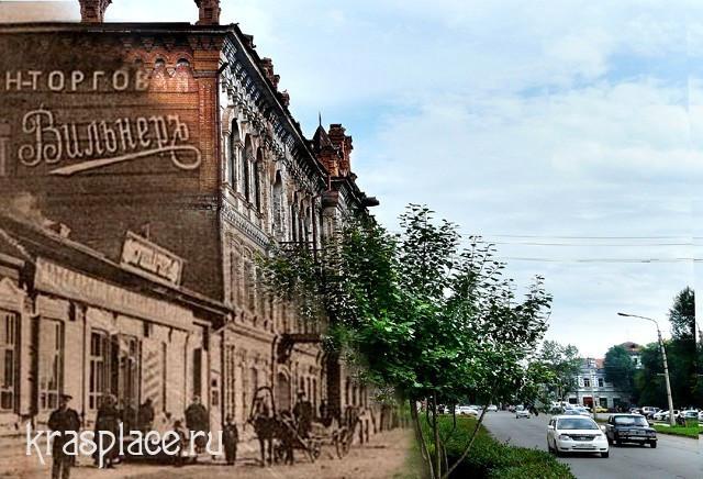 Дом Вильнера - сто лет назад и сегодня